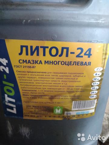 Литол-24: описание смазки, назначение