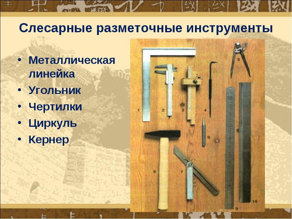 Глава 6. строительные металлы 6.1. металлы и их классификация