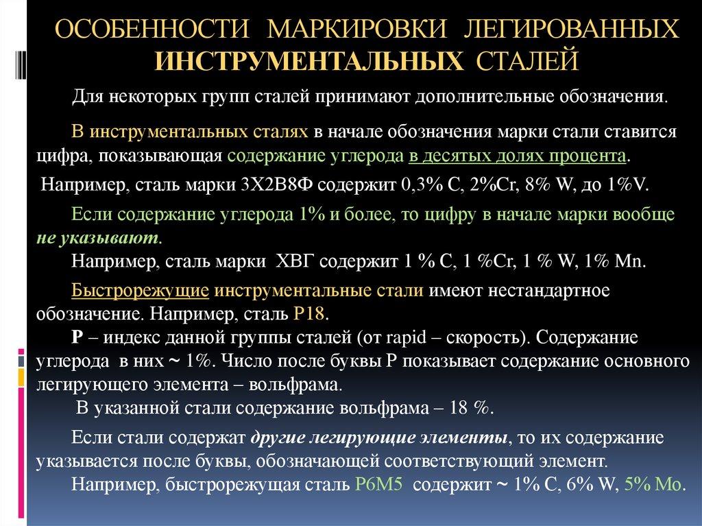 Углеродистая сталь, марки, типы, свойства и качества