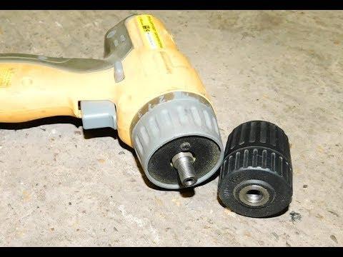 Как снять патрон с дрели – инструкция для разных видов. практические советы и рекомендации