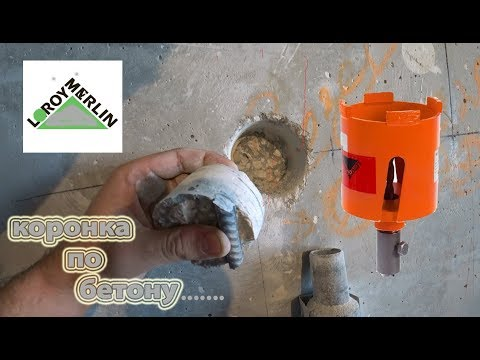 Как сверлить бетон: инструменты, подготовка, технология процесса