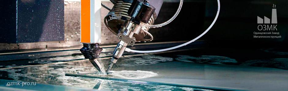 Гидроабразивная резка материалов и насосное оборудование