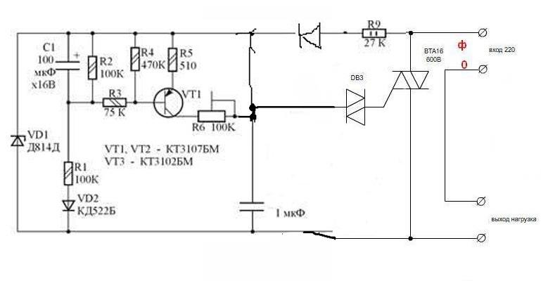 Плавный пуск электроинструмента: изготовление своими руками