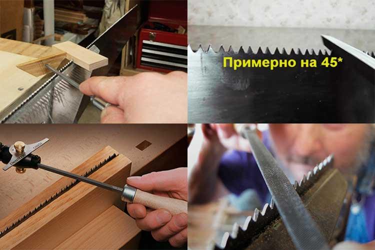 Как заточить зубья на ножовке по дереву самостоятельно инструкция – мои инструменты