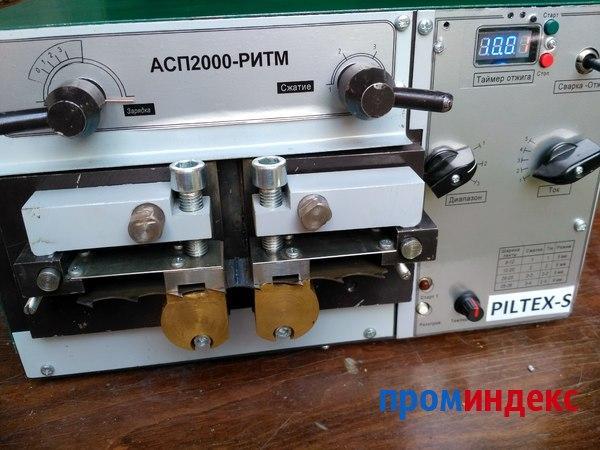 Bas - машины контактной стыковой сварки оплавлением ленточных пил и ножей (штрипса/полос)