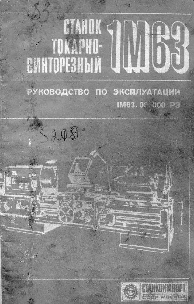 Ракетный танк ит-1 («истребитель танков», «объект 150»)
