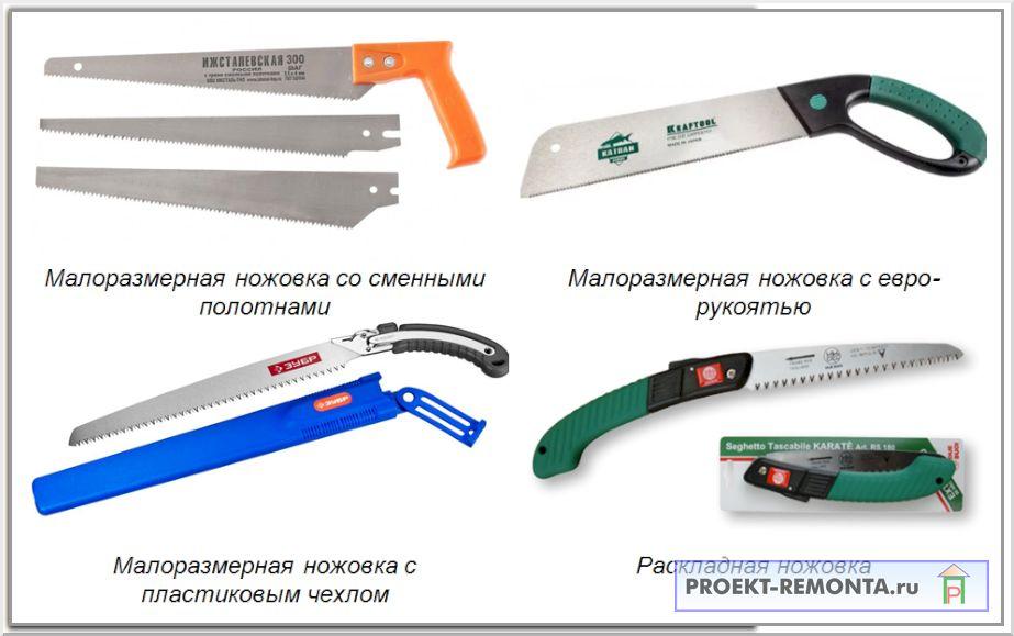 Описание и характеристики ножовочного полотна по металлу