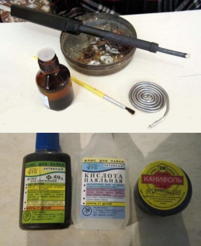 Процесс пайки алюминия в домашних условиях