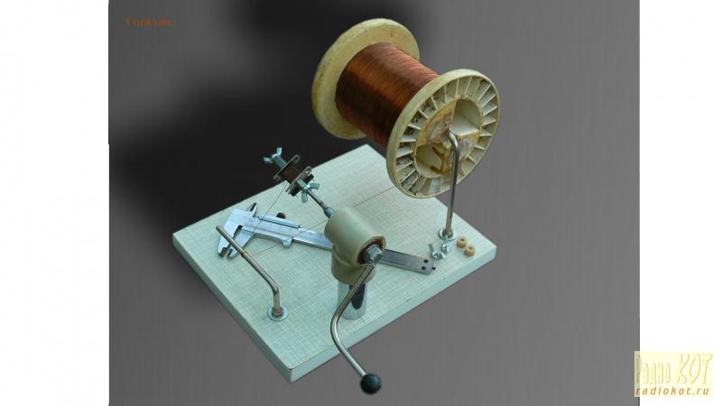 Инструкция по изготовлению намоточного станка
