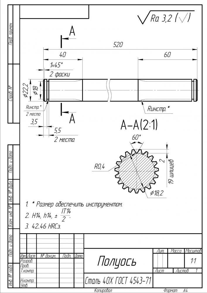 Гост 6033-80 основные нормы взаимозаменяемости. соединения шлицевые эвольвентные с углом профиля 30 град. размеры, допуски и измеряемые величины