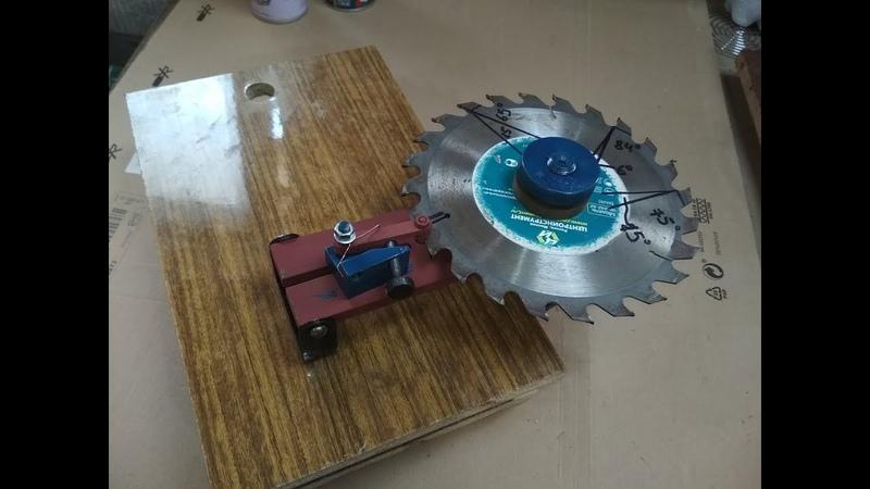 Как сделать заточку дисковой пилы своими руками?