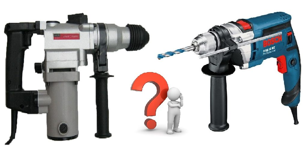 Ударная дрель или перфоратор: что выбрать для дома, плюсы и минусы