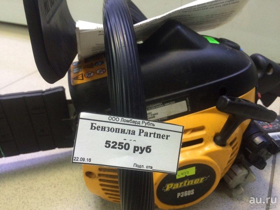 Бензопила partner p360s: обзор, отзывы, характеристики, инструкция