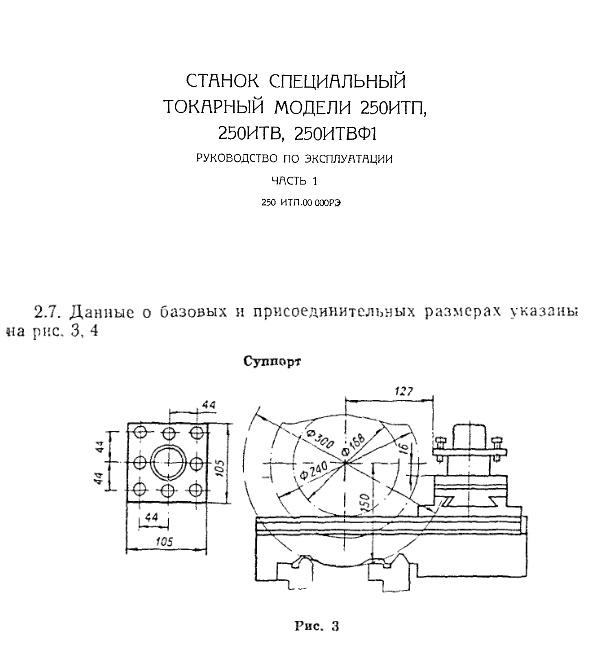 Подробный обзор токарно-винторезного станка иж 1и611п: технические характеристики