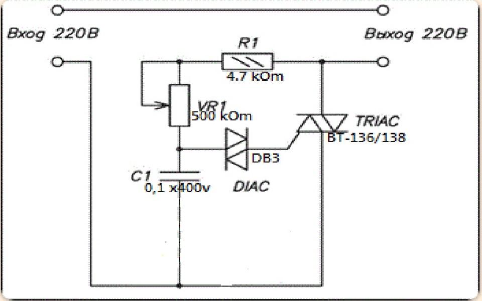 Оптимальные схемы для плавного пуска электродвигателя, созданных своими руками