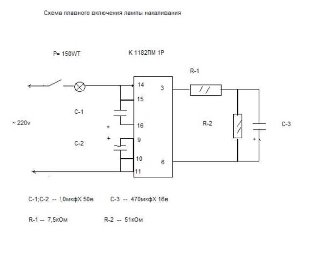 Блок плавного пуска для электроинструмента как подключить - вместе мастерим