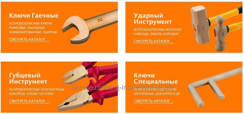 Искробезопасный инструмент. когда нет права на ошибку! | ремонт и строительство дома