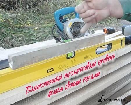 Как пользоваться гидроуровнем при строительстве фундамента