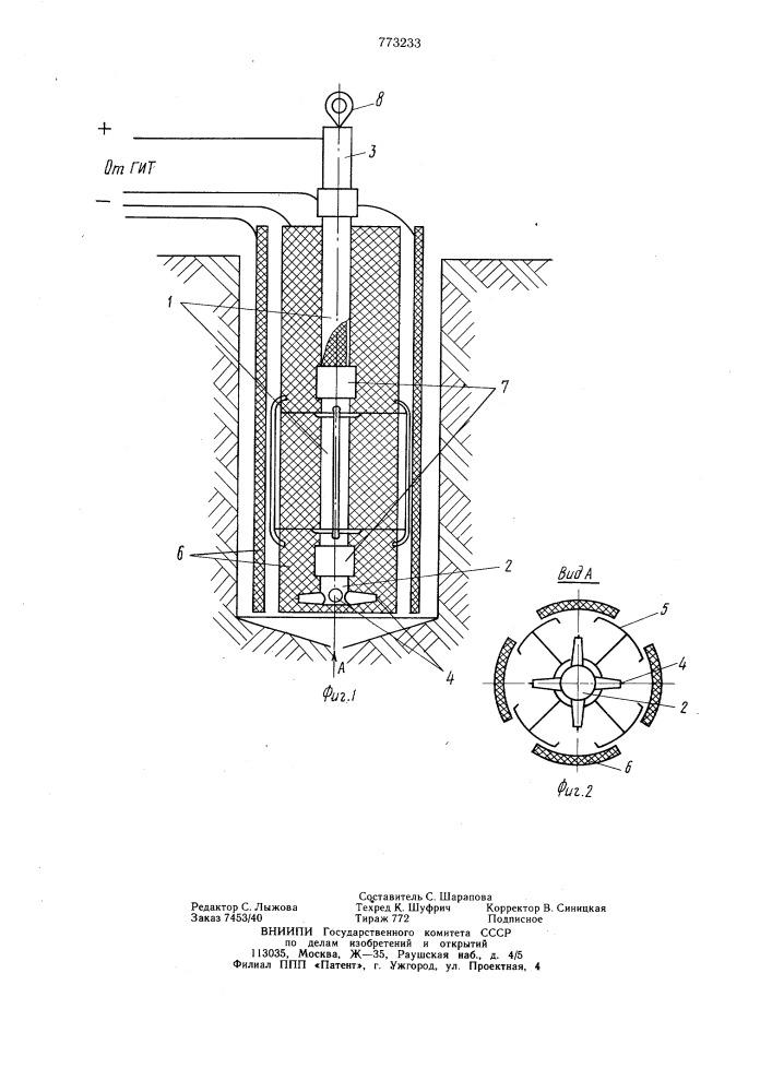 Что представляет собой вибратор для бетона, для чего он нужен? | нерудные материалы в петербурге