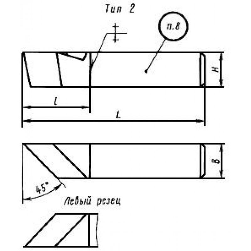 Гост 18874-73: резцы токарные прорезные и отрезные из быстрорежущей стали. конструкция и размеры