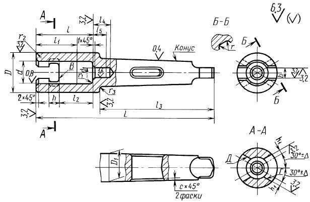Особенности, назначение и описание планшайб для токарного станка