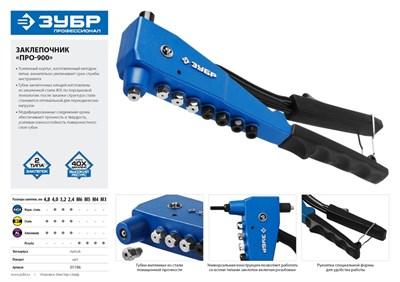 Пневмозаклёпочник для вытяжных и резьбовых заклёпок   проинструмент
