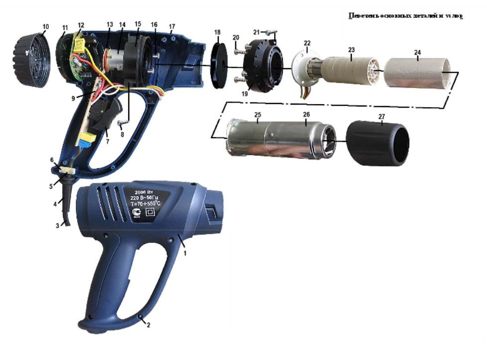 Ремонт фена своими руками: схема, как починить строительный инструмент, а также какие могут возникнуть поломки?