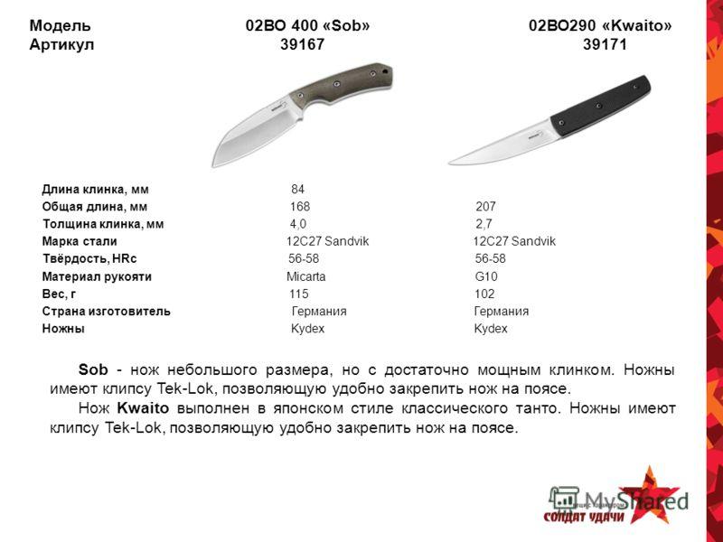 Сталь для охотничьего ножа: характеристики, популярные марки и производители