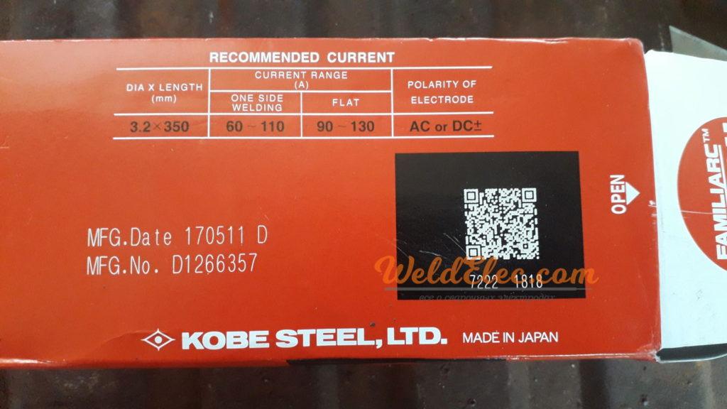 Сварочные электроды kobelco lb 52u:характеристики,размеры
