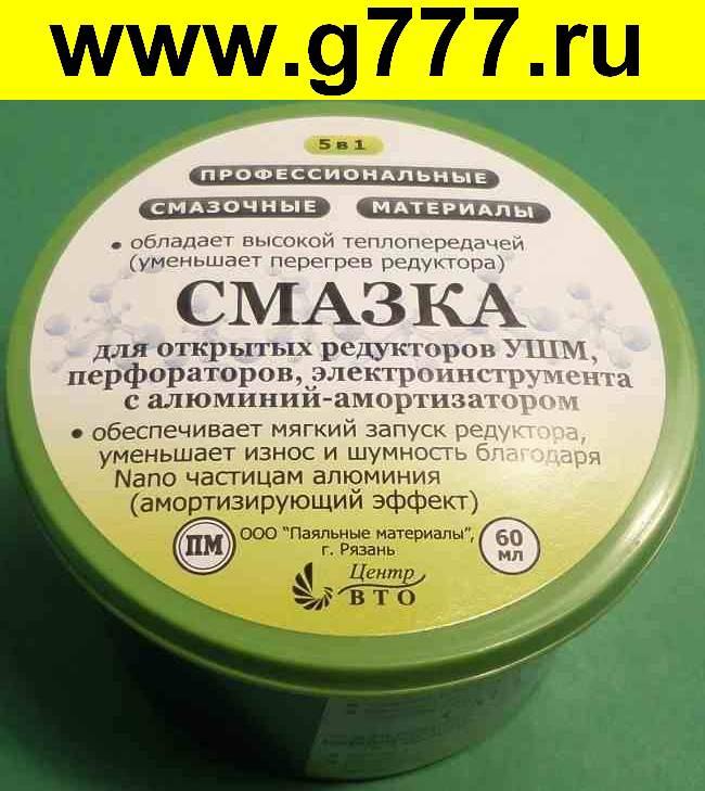 Можно ли смазать редуктор болгарки литолом - xl-info.ru