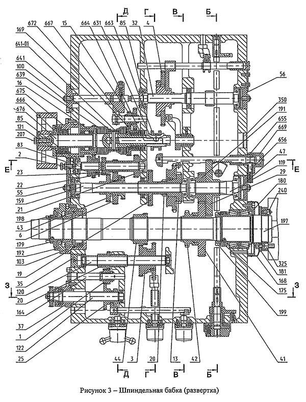 Токарно-винторезный станок гс526у