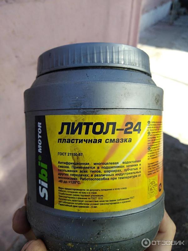 Смазка литол 24: характеристики, применение, гост