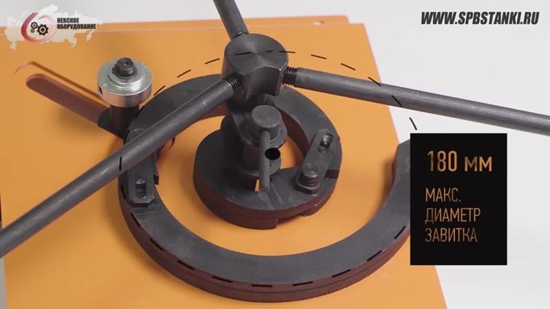 Самодельные станки и приспособления для холодной художественной ковки без нагрева: чертежи, инструмент, лекало