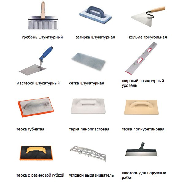 § 36.1. инструменты и приспособления для плиточных работ