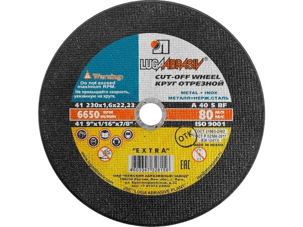 Отрезные диски для болгарки по металлу: назначение кругов диаметром 115 мм, 125 мм и 230 мм, особенности дисков для ушм размером 150 мм