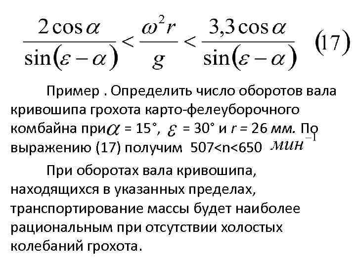 Как определить радиус дуги или сегмента круга и найти центр