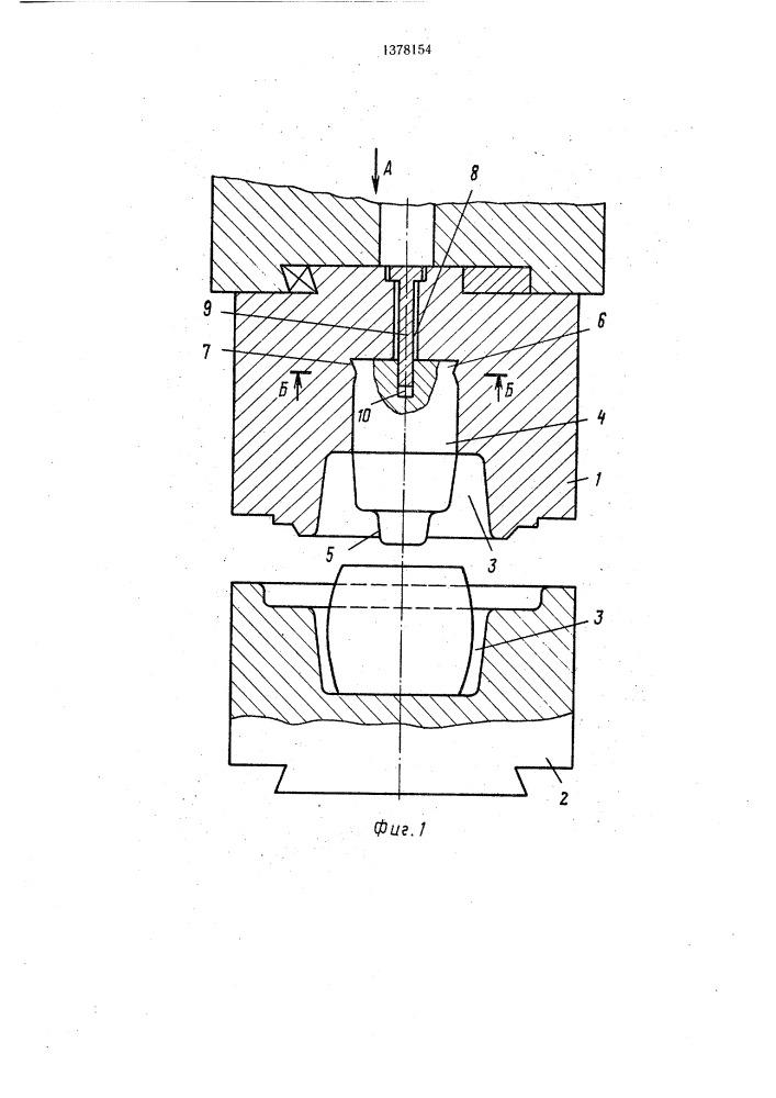 Горячая объемная штамповка и сущность процесса — разъясняем тщательно