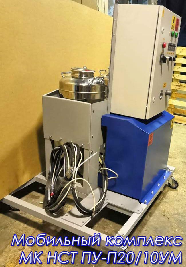 Оборудование для литья полиуретановых эластомеров умеренного отверждения | производитель заливочных машин для полиуретана| lingxin | etw international