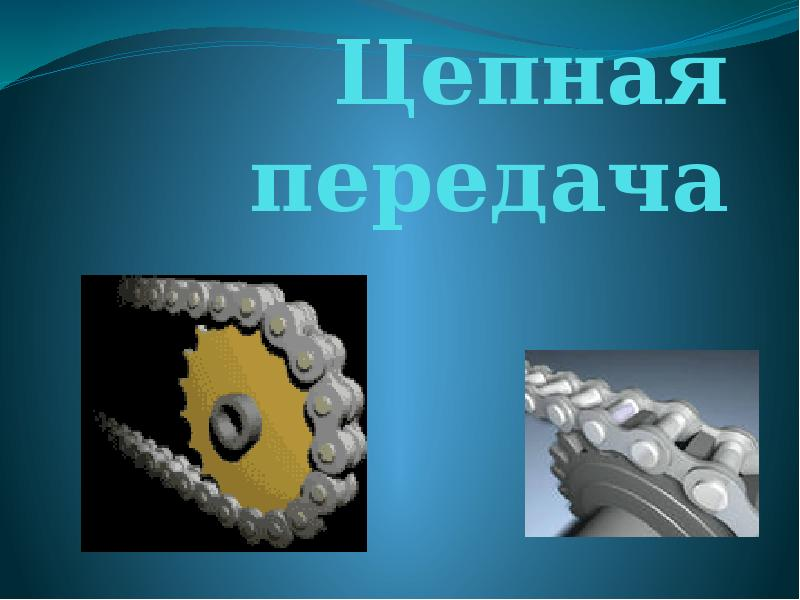 Реечная передача: расчет, механизм, кпд, применение