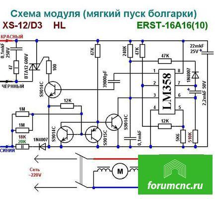 2 способа плавного пуска электроинструмента с обычной розетки - ошибки и правила подключения для болгарки, торцовочной пилы через krrqd12a