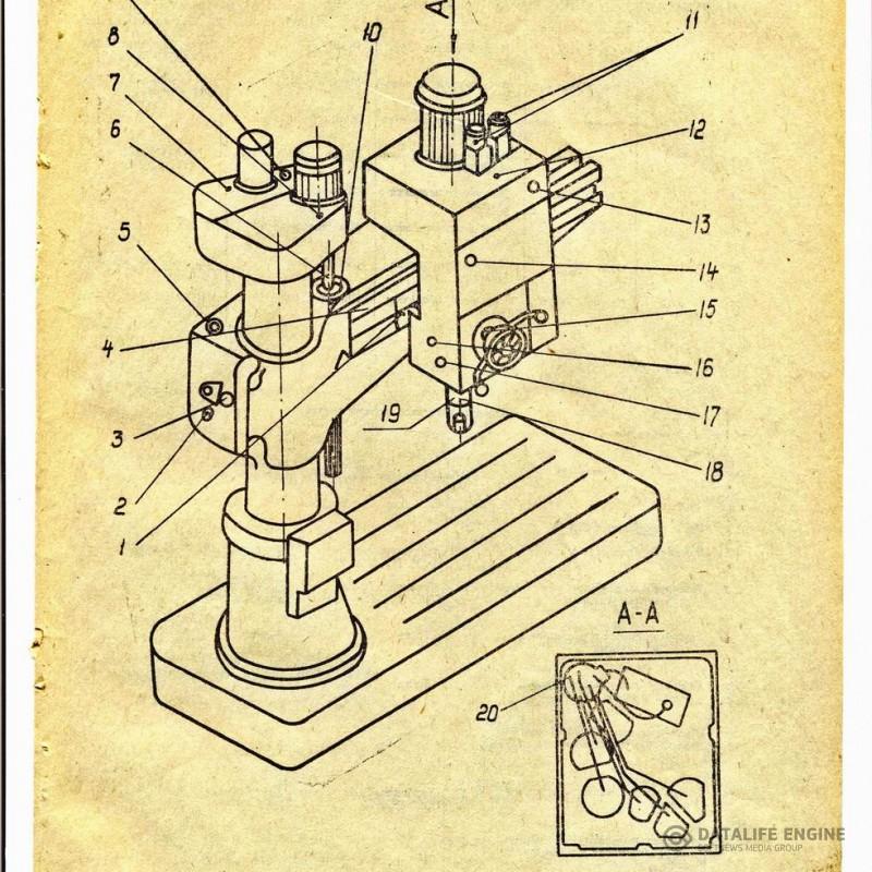 Станок 2м55 радиально-сверлильный: технические характеристики