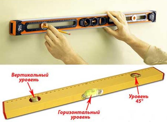 Как пользоваться гидроуровнем - инструкция по применению для начинающих
