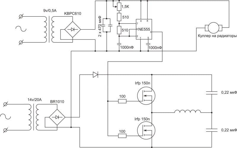 Индукционный нагреватель своими руками, рабочая схема устройства