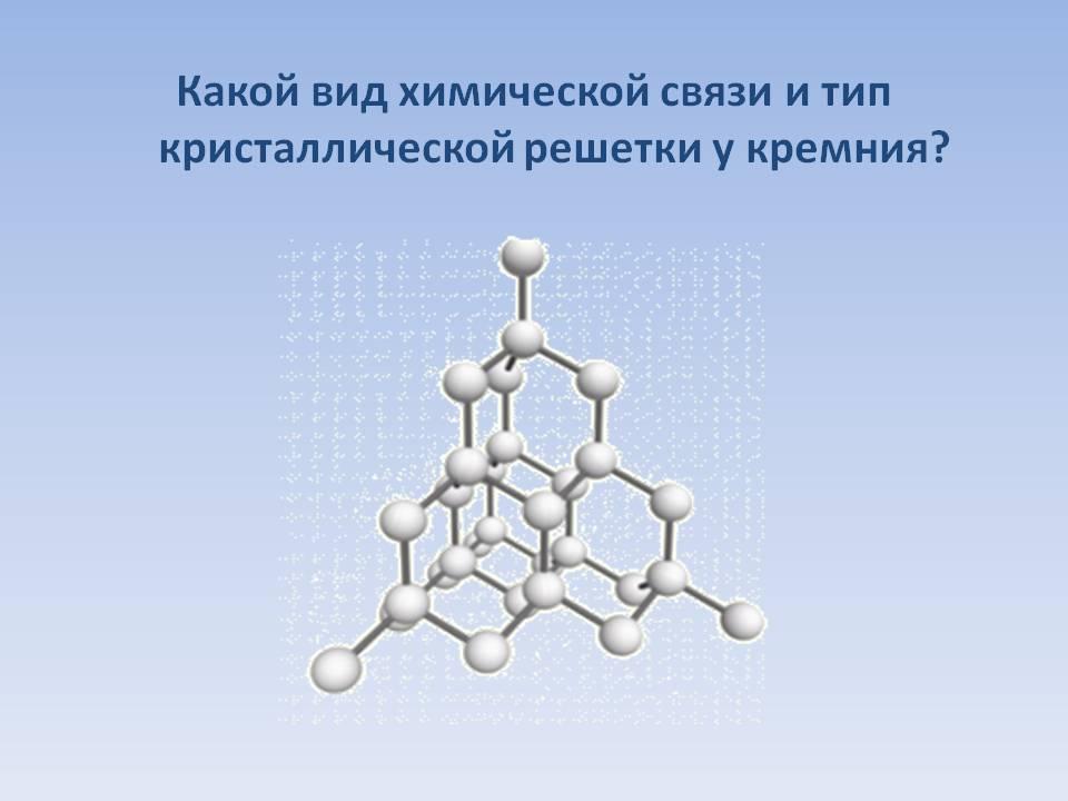 Карбид кремния (карборунд), свойства, сфера применения,
