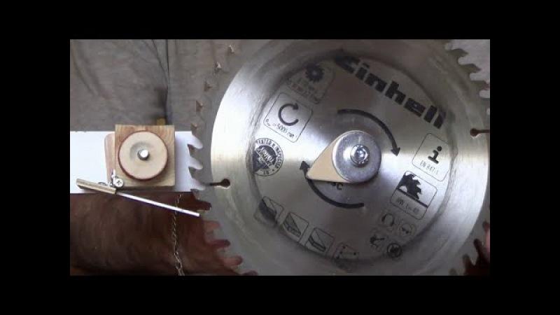 Заточка дисков для циркулярной пилы