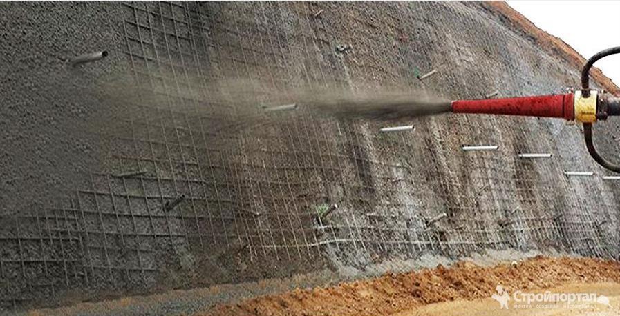 Торкрет бетон: свойства, приготовление и способы применения