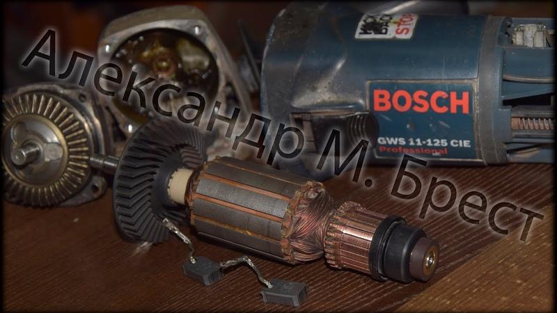 Искрит двигатель пылесоса в районе щеток: причины, как исправить, если плохо работает, пахнет