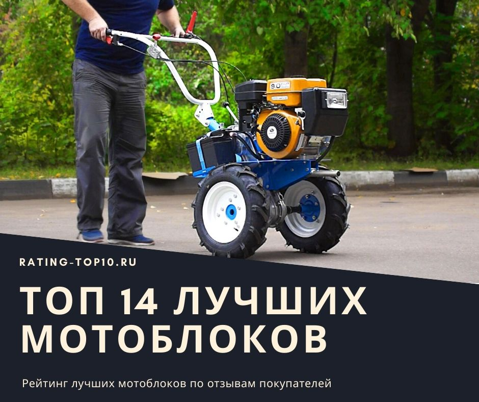 Рейтинг  культиваторов от ichip.ru: лучшие модели для дома   ichip.ru