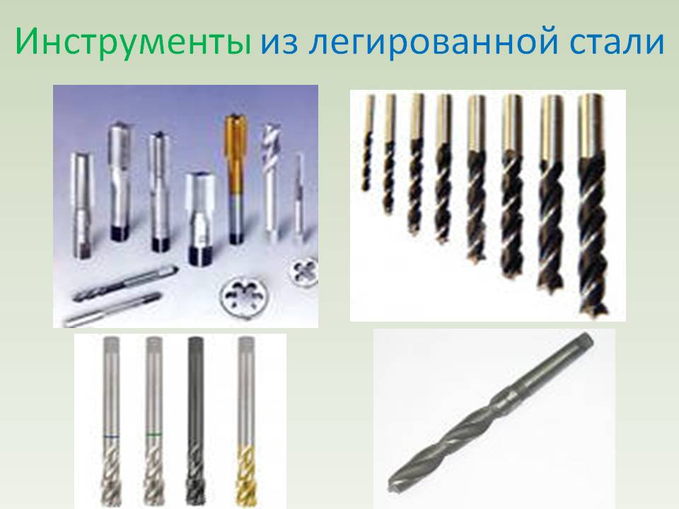 Быстрорежущая сталь р18 — характеристика и область применения