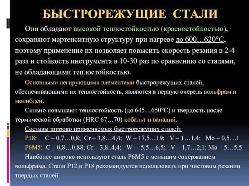Сталь 18хгт конструкционная легированная: расшифровка, характеристики, гост